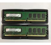 Ram máy tính DDR2 PC 2G bus 667 hàng tháo máy bộ