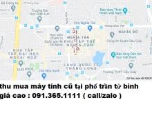 Thu mua máy tính cũ tại phố trần tử bình giá cao nhất 0913651111